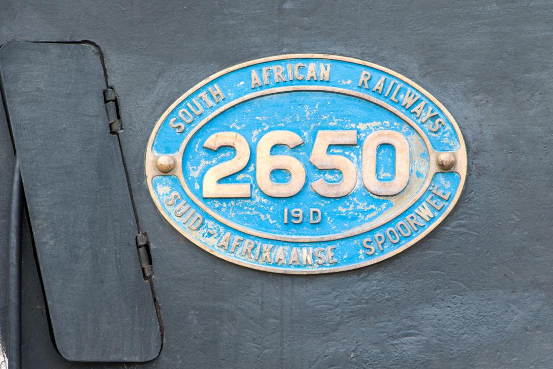 DSK20151129-16